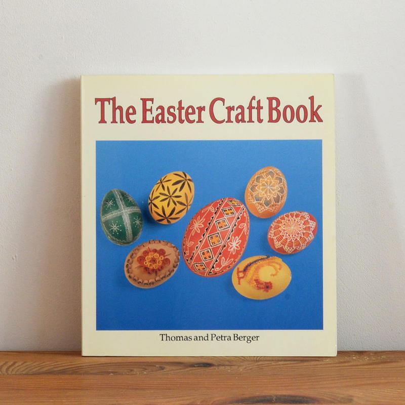 【洋書/イースター】The Easter Craft Book