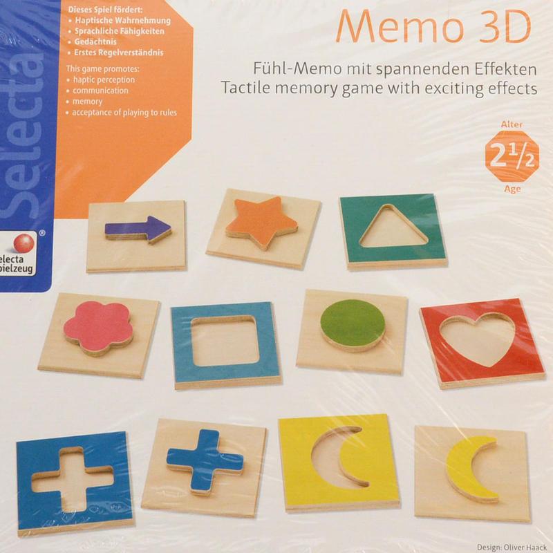 〈購入時期目安:2才-3才〉【はじめてのゲーム】【木製ゲーム/触覚のメモリーゲーム】3Dメモリー