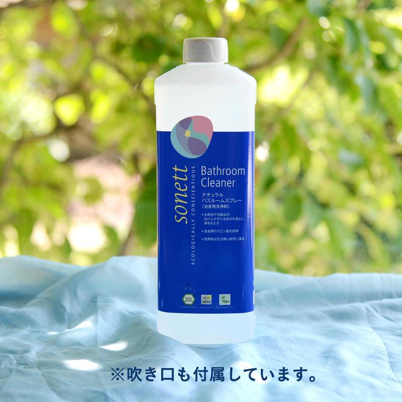 【浴室用洗浄剤 】ソネット ナチュラルバスルームスプレー500ml