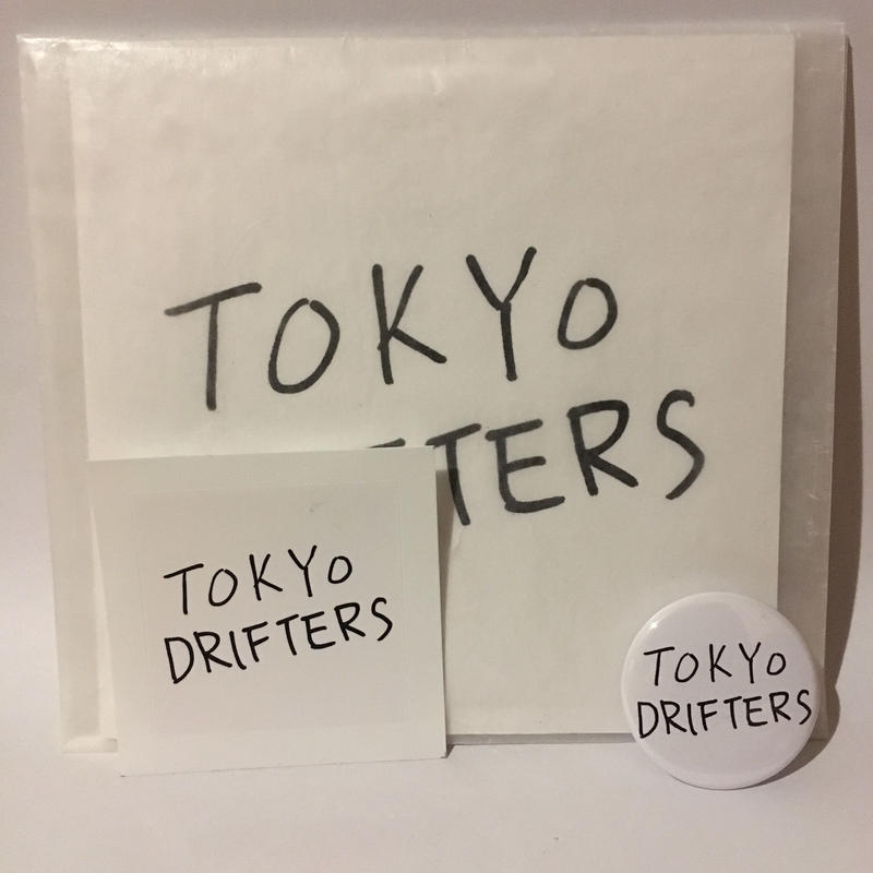 TOKYO DRIFTERS Blu-ray disk