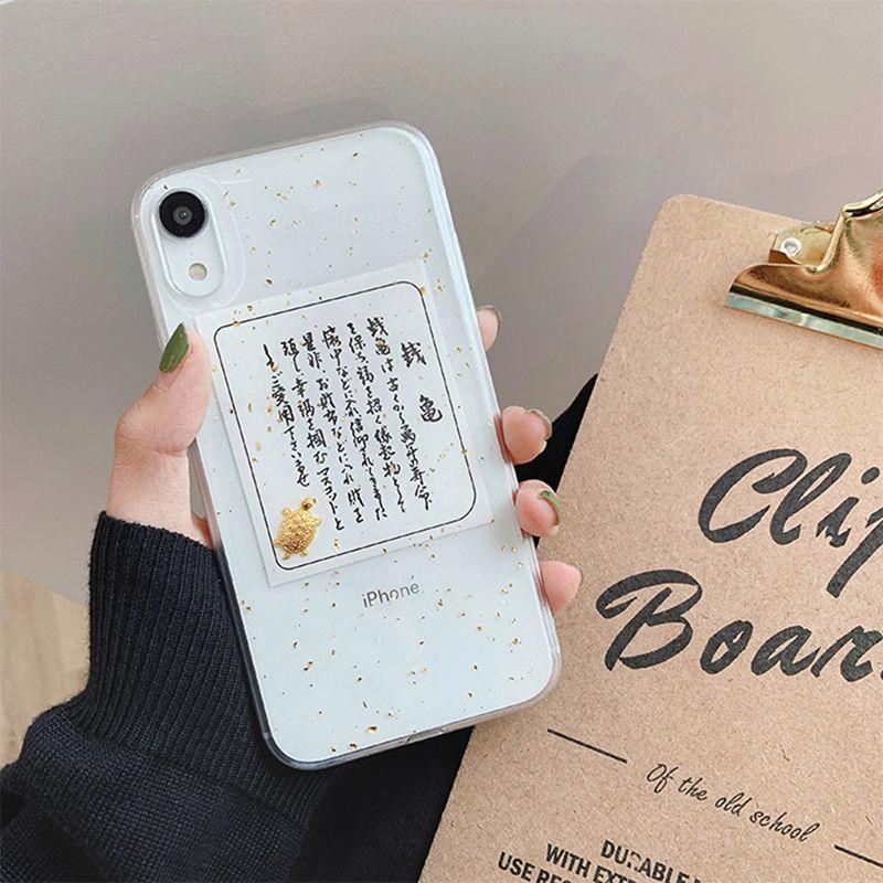【N483】★iPhone 6 / 6s / 6Plus / 6sPlus / 7 / 7Plus / 8 / 8Plus / X / Xs /XR /XSmax★iPhone ケース CLEAR