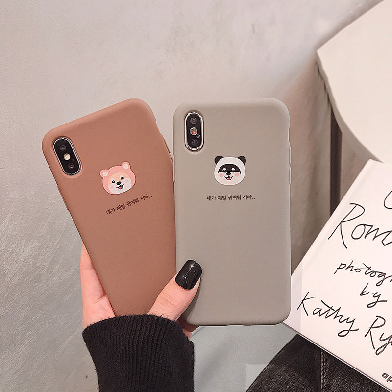 【N287】★ iPhone 6 / 6sPlus / 7 / 7Plus / 8 / 8Plus / X /XS /XR/Xs max★ シェルカバーケース  可愛い