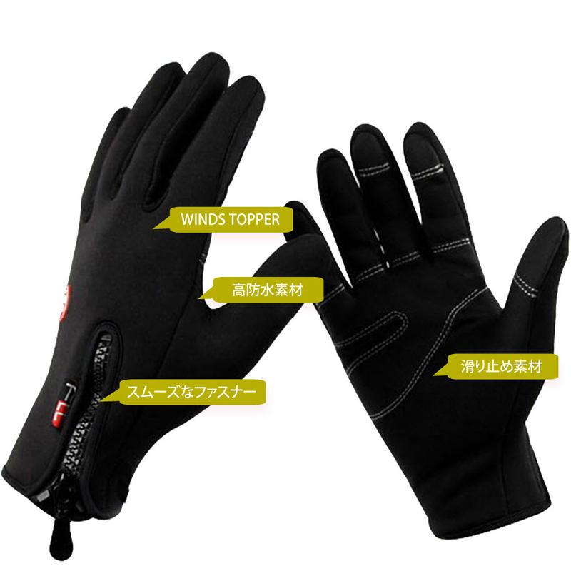寒さに強い 防寒 防風 サイクリング グローブ ウェットスーツ材質 グローブ