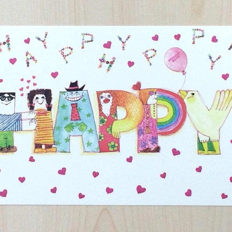 ポストカード〈バラ売り〉 HAPPY_PC-Y088