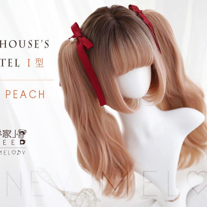 グレーテルーGretelⅠ型ーFawn Peach