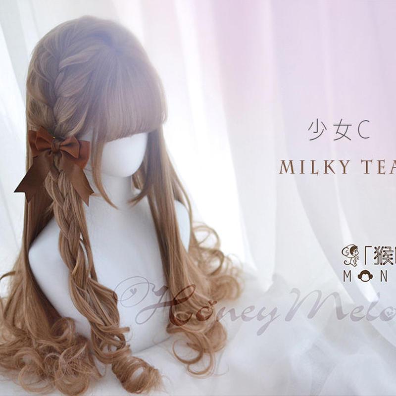 少女C ー  Milky Teaー