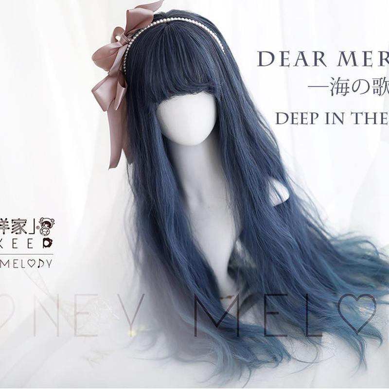 ー海の歌ーDEAR MERMAID Deep in the Ocean