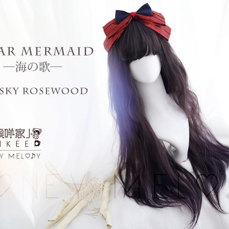 ー海の歌ーDEAR MERMAID Dusky Rosewood