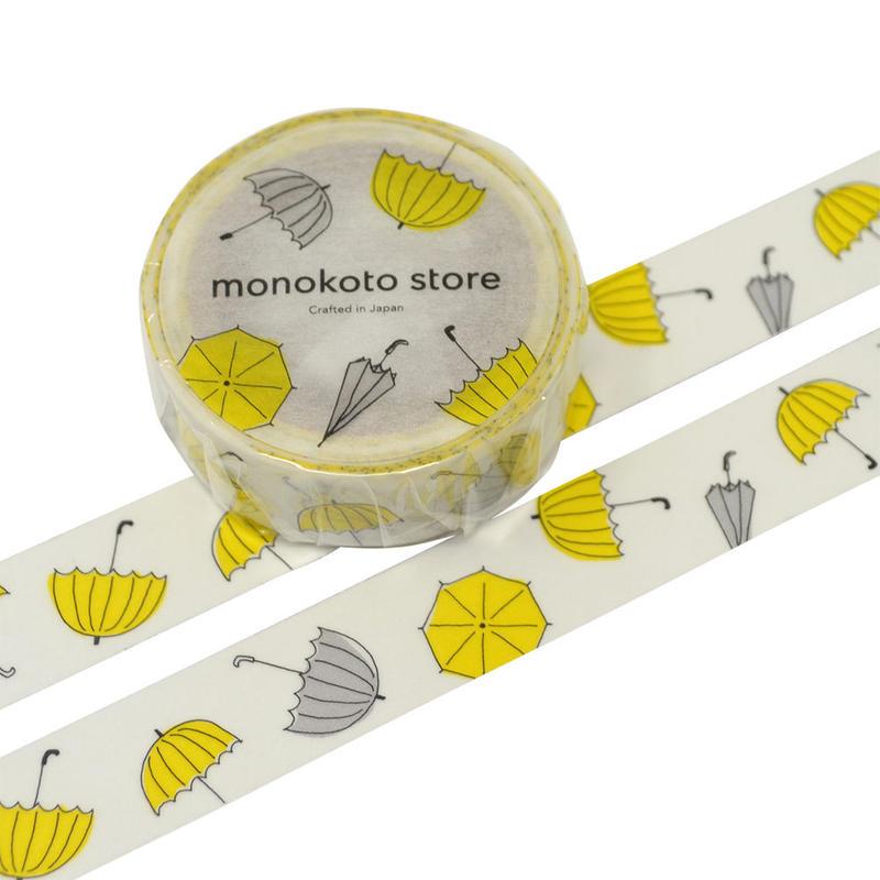オリシゲシュウジ | Umbrella