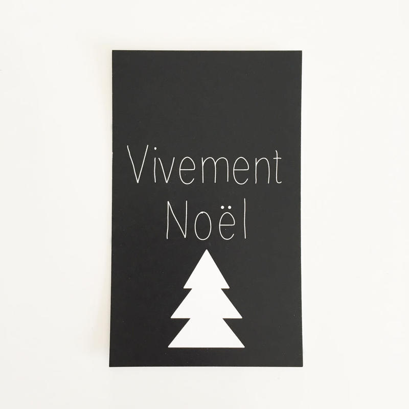 N-29 messagecard ★ Vivement  Noël 20枚