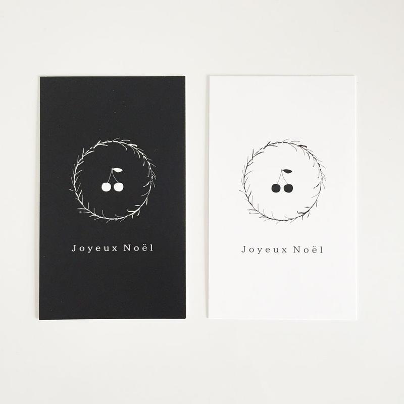 N-31 messagecard ★ Joyeux Noël cerise 20枚 noir /blanc