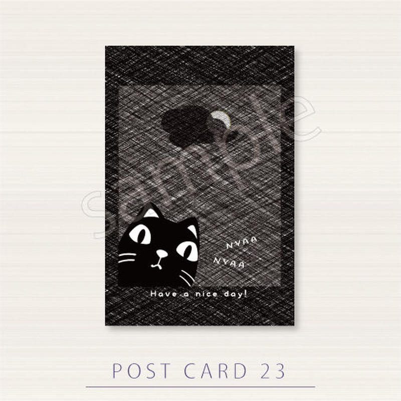 PC23闇夜ろっぽのにゃーにゃーポストカード