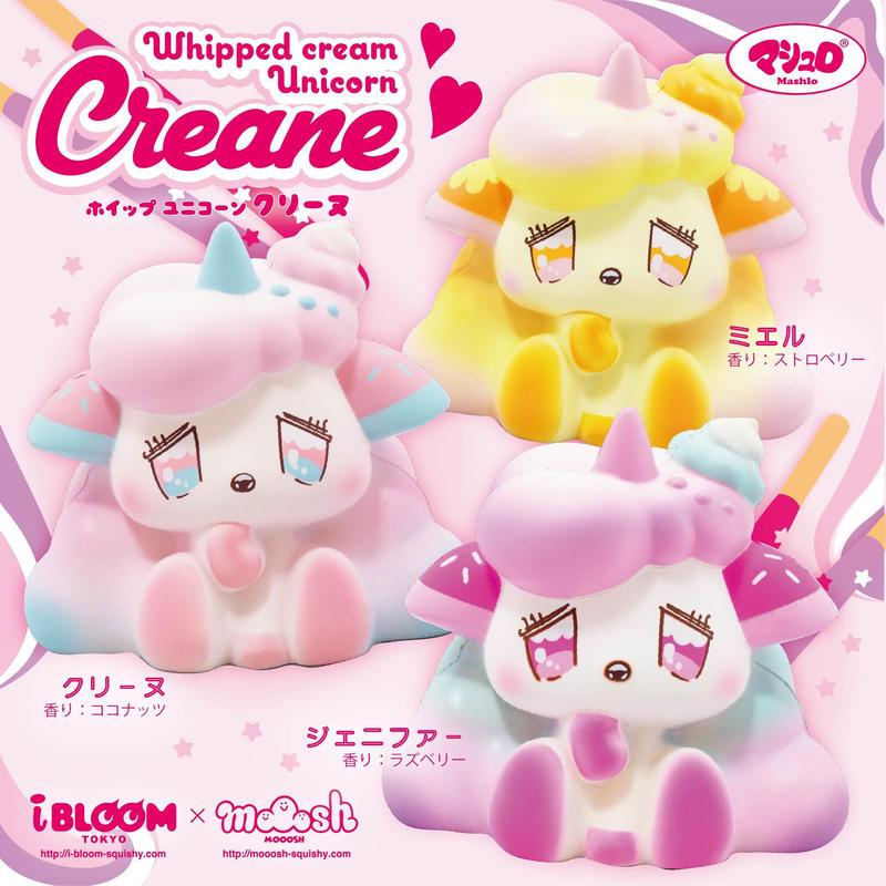 ホイップユニコーンクリーヌ/WHIPPED CREAM UNICORN CREANE