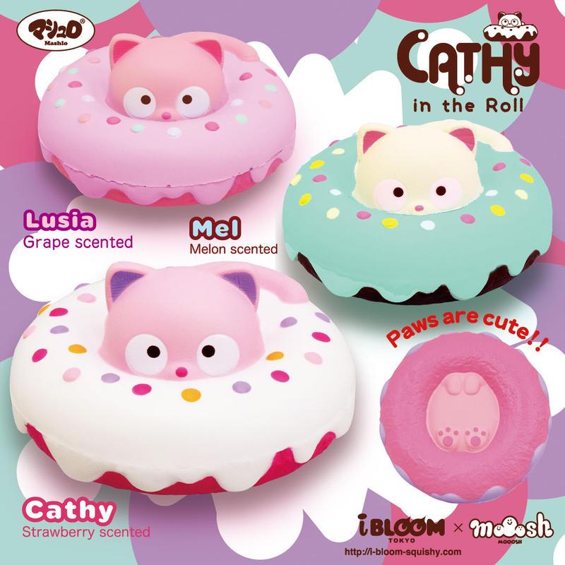 キャッシー・イン・ザ・ロール/ Cathy in the roll