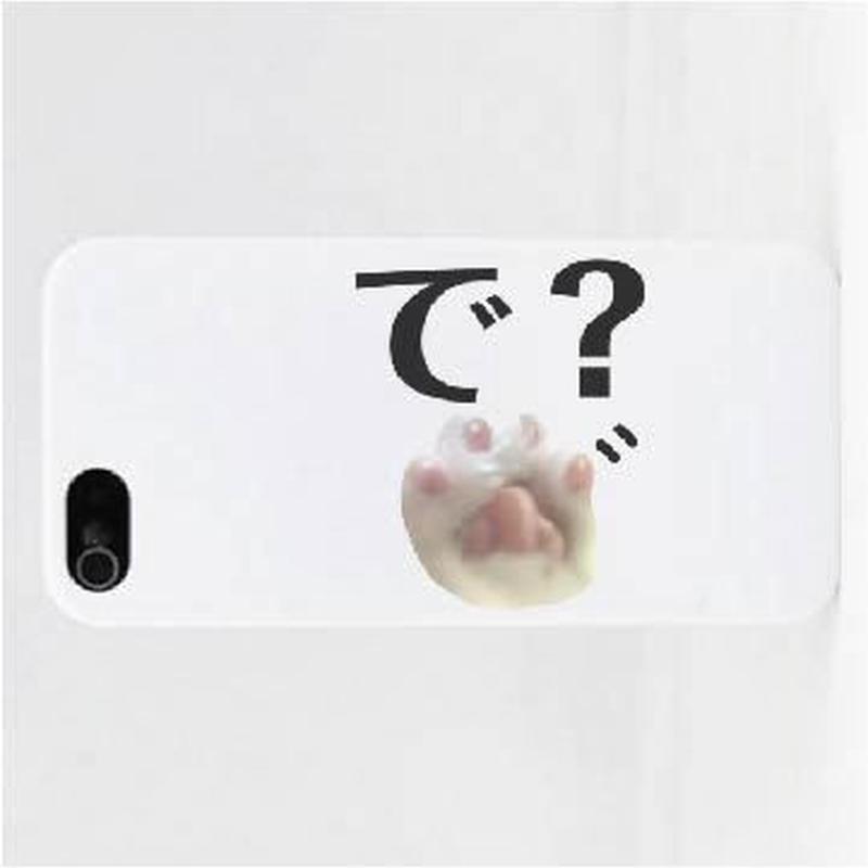で?iPhoneケース Instagramで大人気のポン太ちゃんがiPhoneケースになりました!