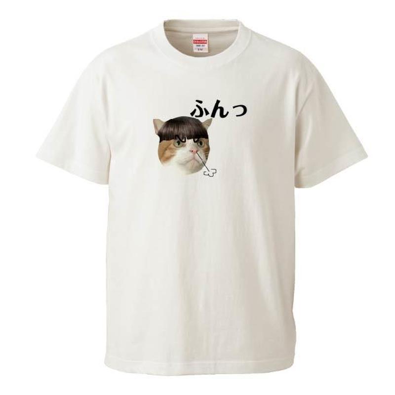 ふんっTシャツ Instagramで大人気のポン太ちゃんがTシャツになりました!