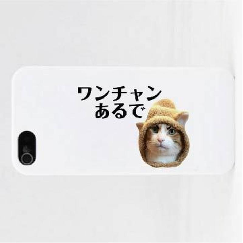 ワンチャンあるでiPhoneケース Instagramで大人気のポン太ちゃんがiPhoneケースになりました!
