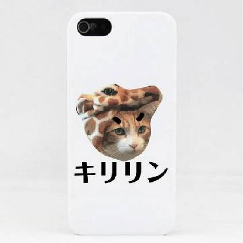 キリリンiPhoneケース Instagramで大人気のポン太ちゃんがiPhoneケースになりました!