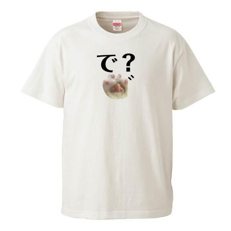 で?Tシャツ Instagramで大人気のポン太ちゃんがTシャツになりました!