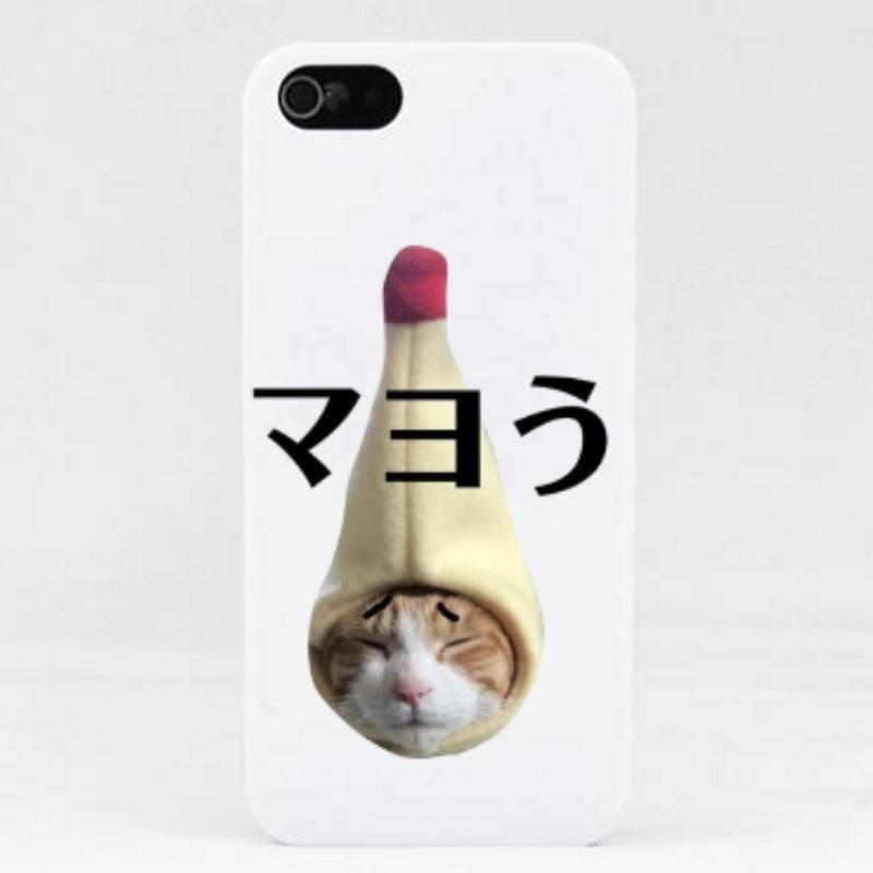 マヨうiPhoneケース Instagramで大人気のポン太ちゃんがiPhoneケースになりました!