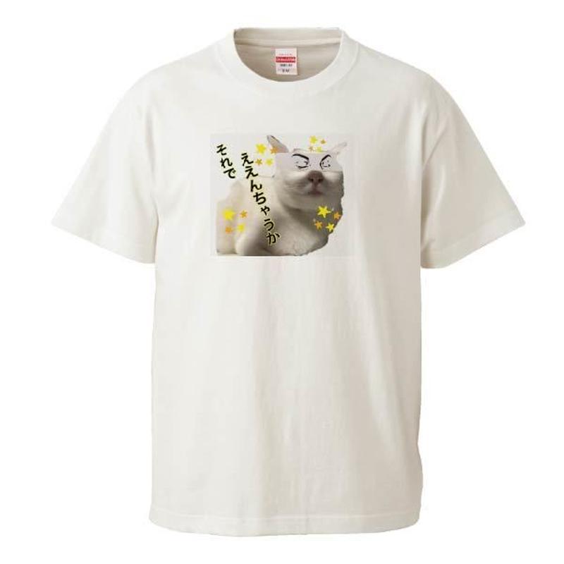 モンタージュねこ Tシャツ