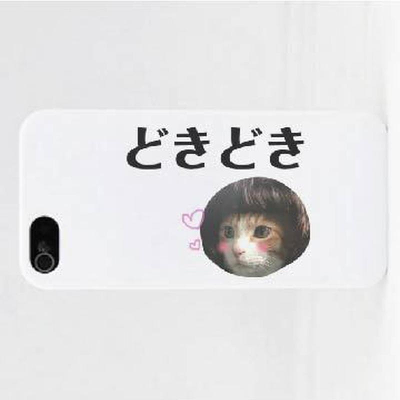 どきどきiPhoneケース Instagramで大人気のポン太ちゃんがiPhoneケースになりました!
