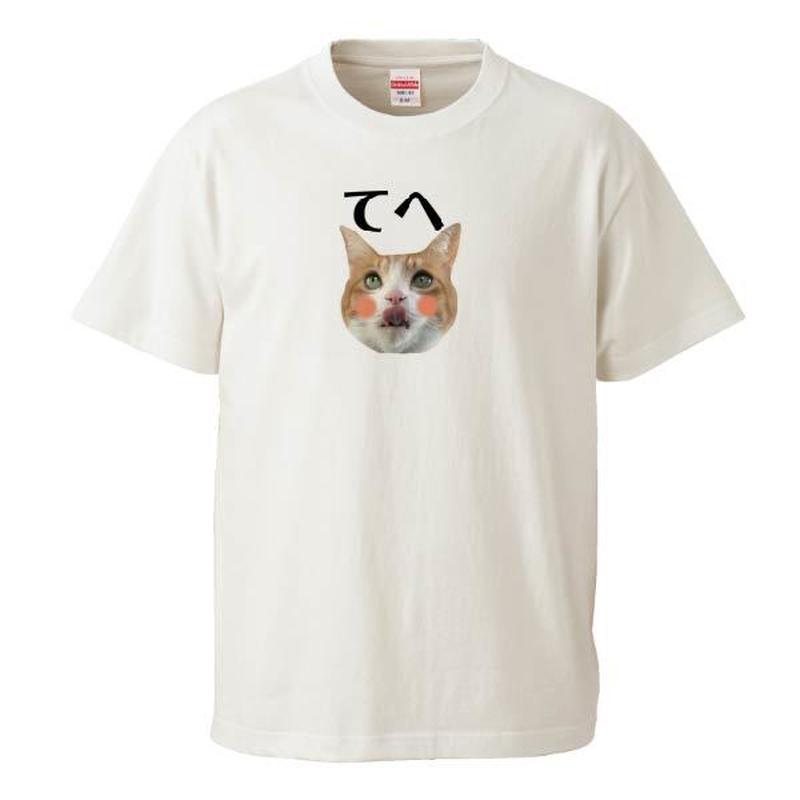 てへTシャツ Instagramで大人気のポン太ちゃんがTシャツになりました!