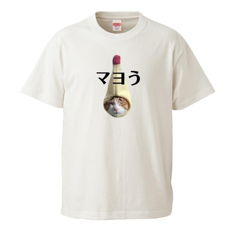 マヨうTシャツ Instagramで大人気のポン太ちゃんがTシャツになりました!