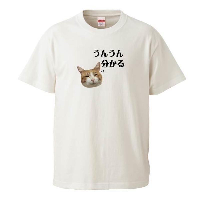 うんうん分かるTシャツ Instagramで大人気のポン太ちゃんがTシャツになりました!