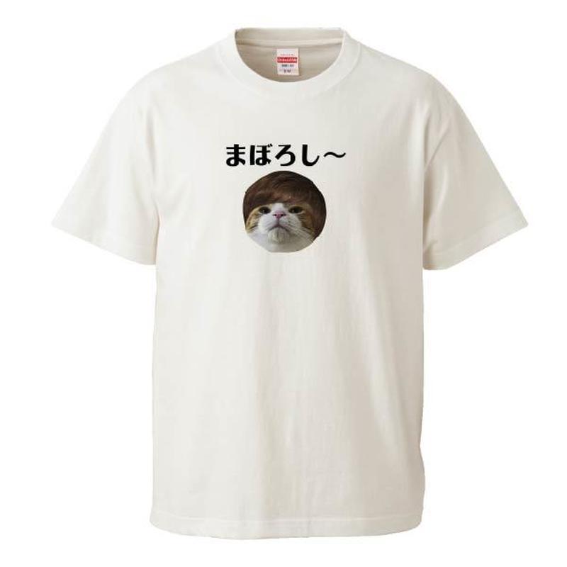 まぼろし~Tシャツ Instagramで大人気のポン太ちゃんがTシャツになりました!