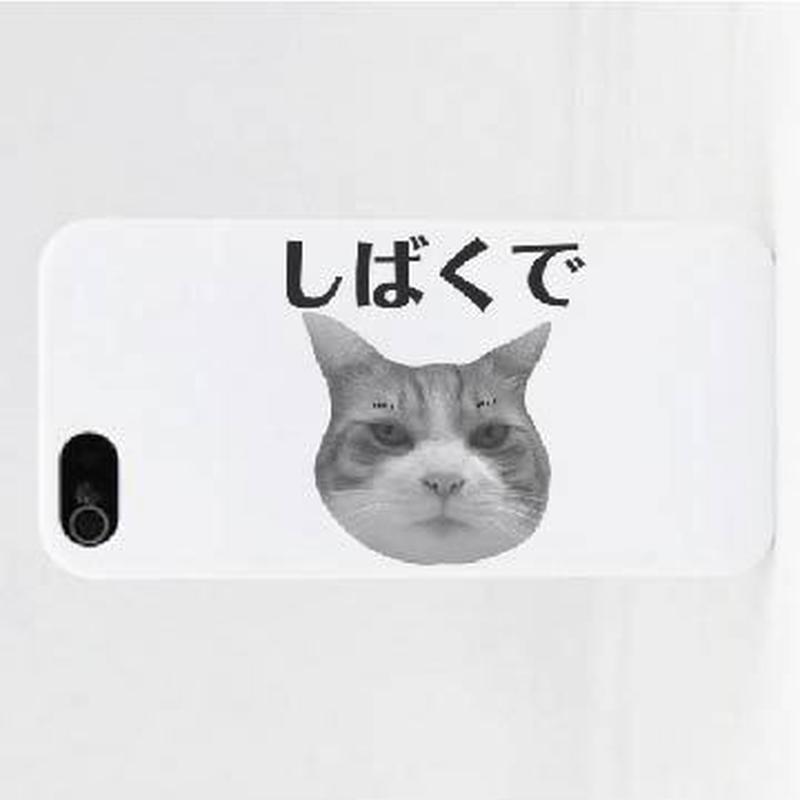 しばくでiPhoneケース Instagramで大人気のポン太ちゃんがiPhoneケースになりました!