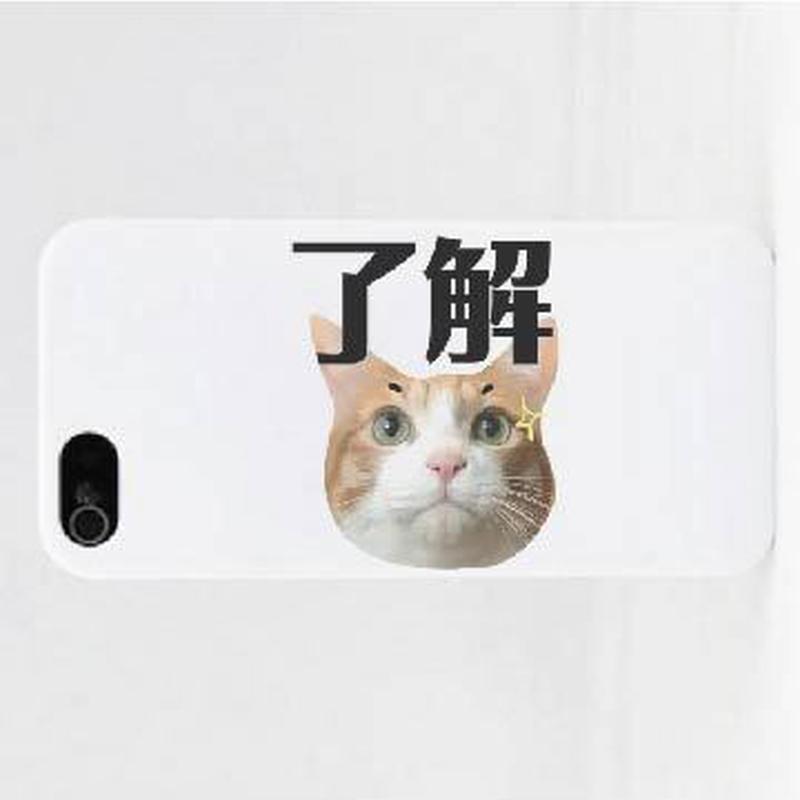了解iPhoneケース Instagramで大人気のポン太ちゃんがiPhoneケースになりました!