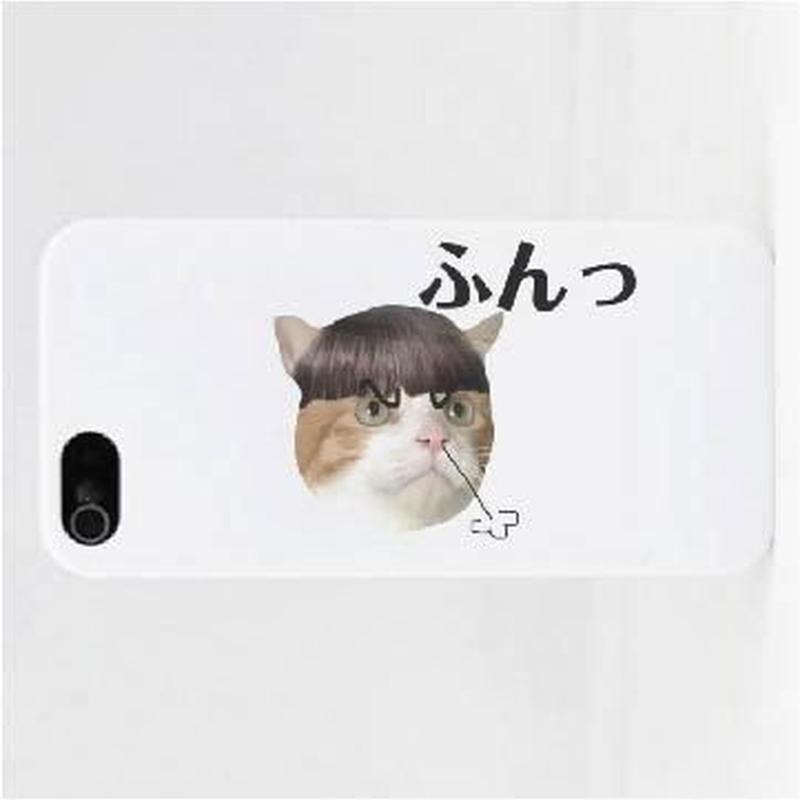 ふんっiPhoneケース Instagramで大人気のポン太ちゃんがiPhoneケースになりました!