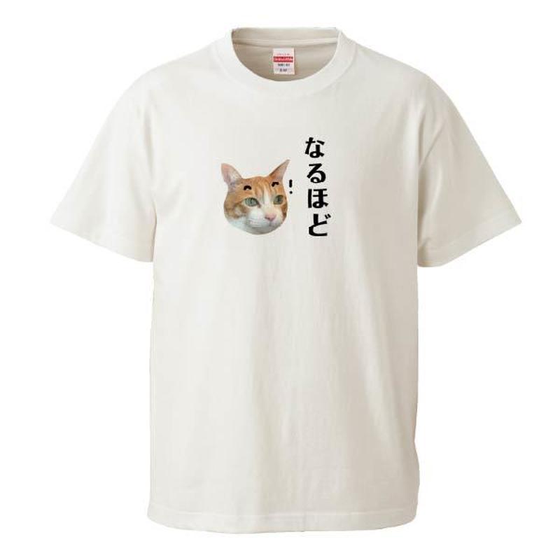 なるほどTシャツ Instagramで大人気のポン太ちゃんがTシャツになりました!