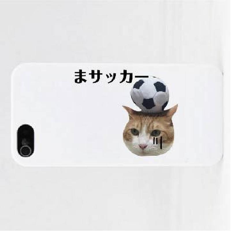 まサッカーiPhoneケース Instagramで大人気のポン太ちゃんがiPhoneケースになりました!
