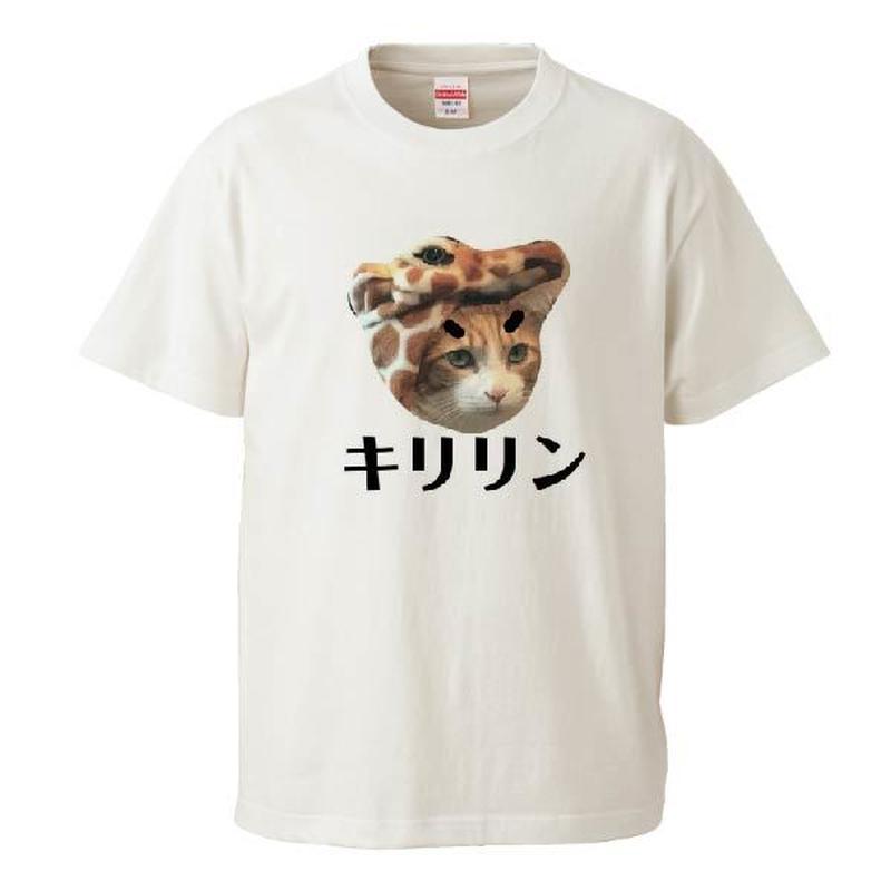 キリリンTシャツ Instagramで大人気のポン太ちゃんがTシャツになりました!