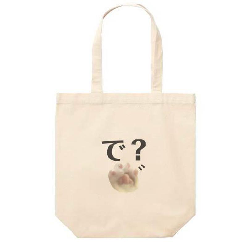 で?トートバッグ Instagramで大人気のポン太ちゃんがトートバッグになりました!