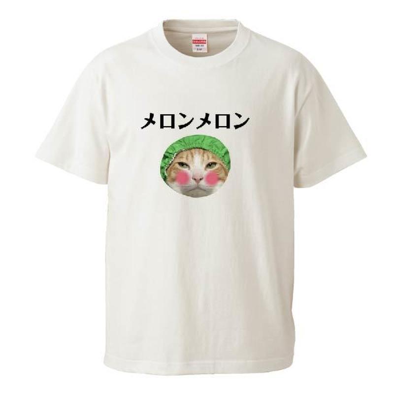 メロンメロンTシャツ Instagramで大人気のポン太ちゃんがTシャツになりました!