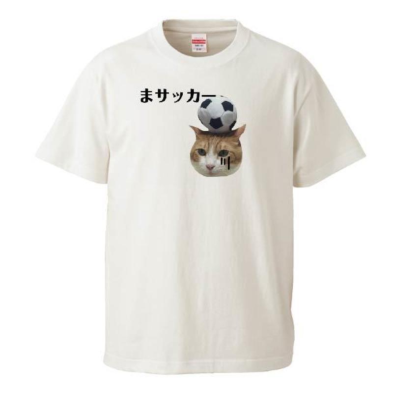 まサッカーTシャツ Instagramで大人気のポン太ちゃんがTシャツになりました!