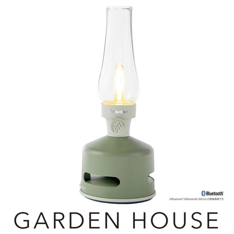 MoriMori LED ランタンスピーカー HOUSE GARDEN (グリーン色) FLS-1705- GR