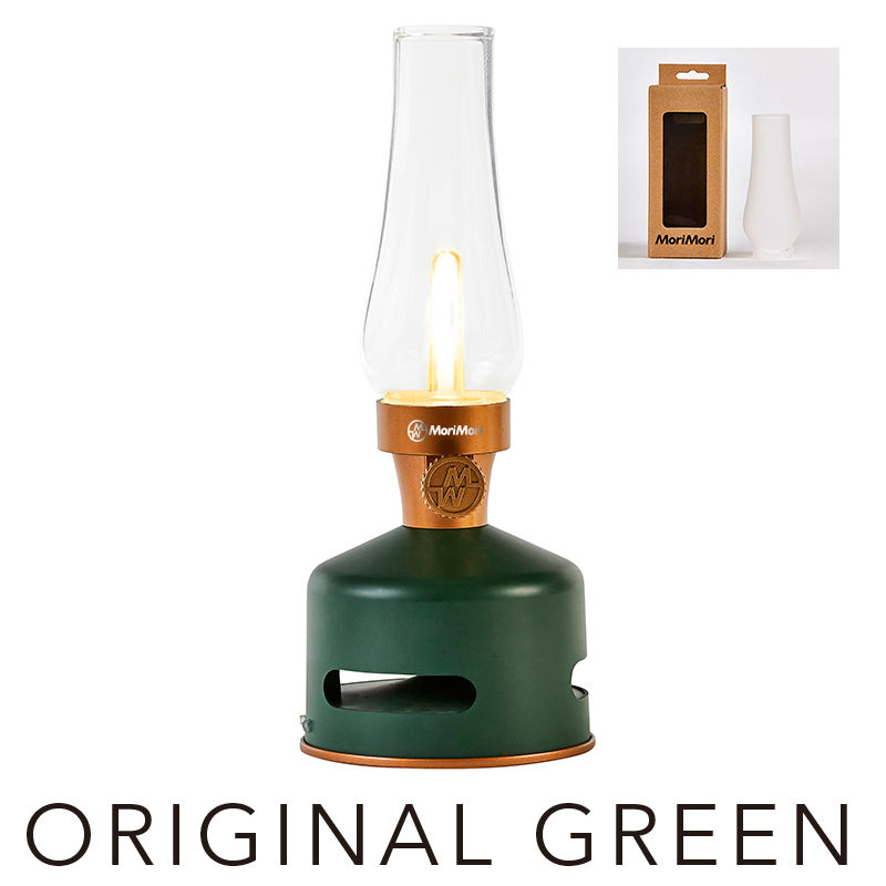 MoriMori フロストガラスグローブセット LED ランタンスピーカー ORIGINAL GREEN (ダークグリーン色) FLS-1701-DG-FG