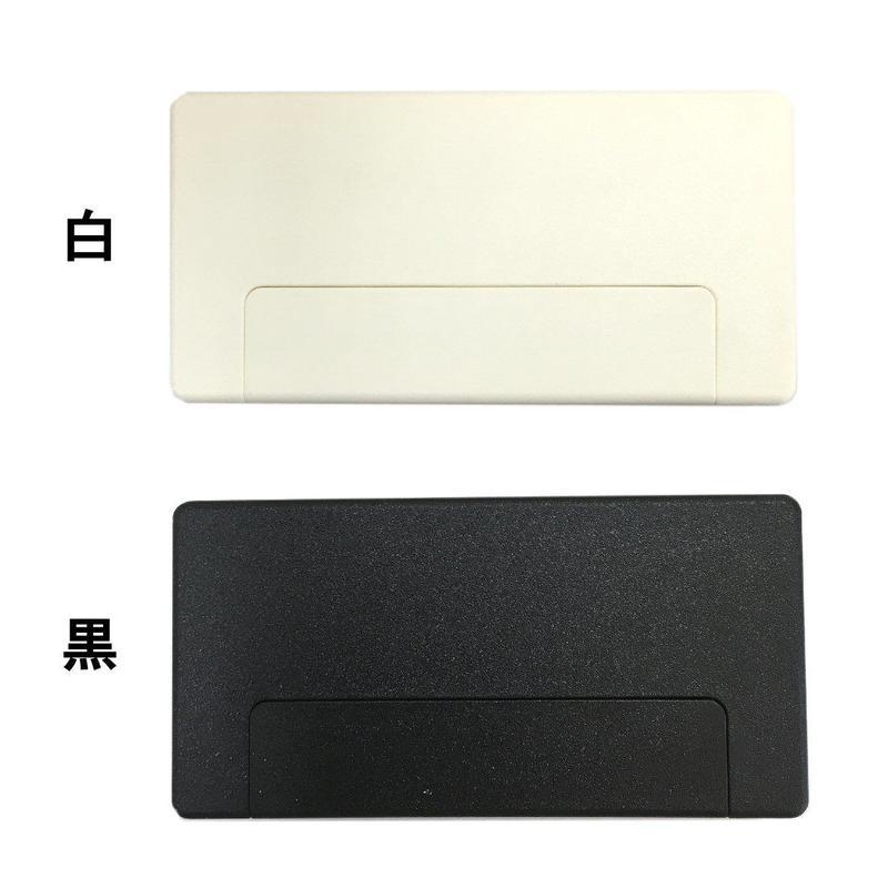 配線孔キャップ S100-50
