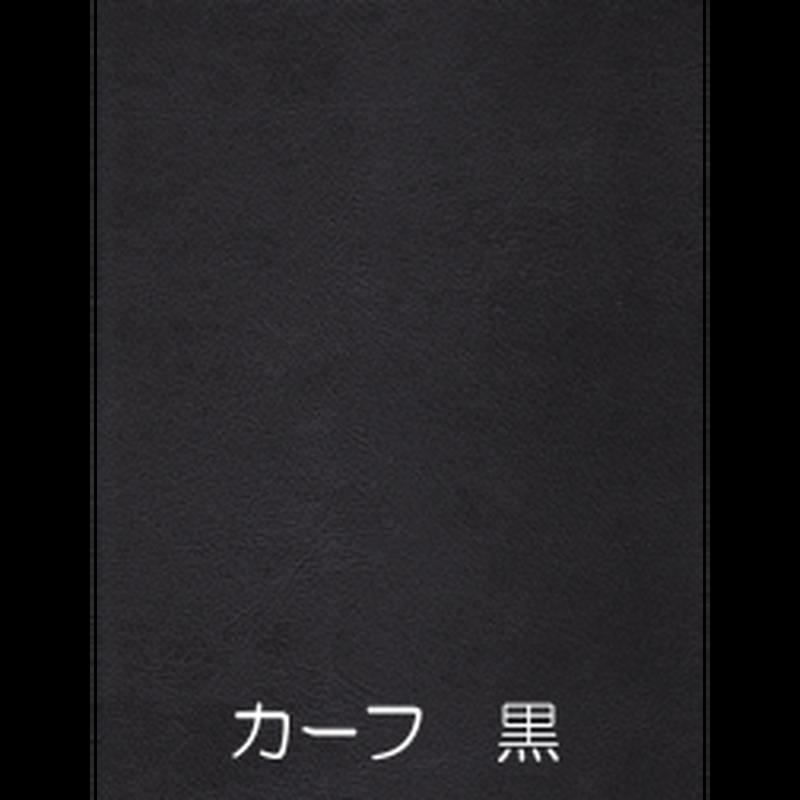 マテック リレザドレス カーフ 215×295ミリ 吸着シール付