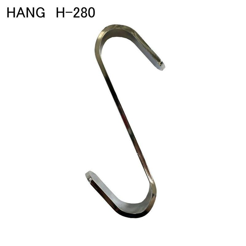 HANG クローム Hー280