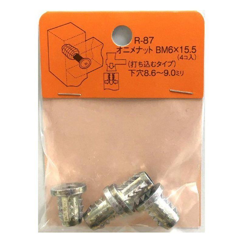 オニメナットB M6x15.5 R-87(4個入)