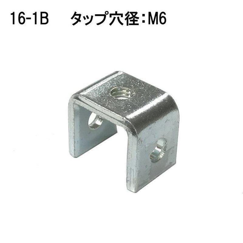 角パイプBJ 16角用