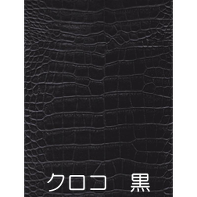 マテック リレザシール クロコ 215×305ミリ 粘着シール付