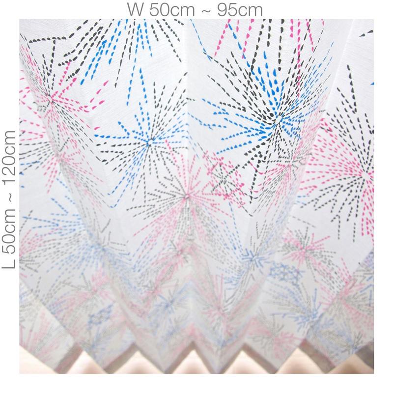 "【ORDER CURTAINS】オーダーカーテン(遮光裏地付):""花火""ピンク 巾 50cm~ 95cm ・ 丈 50cm~120cm(1枚)"
