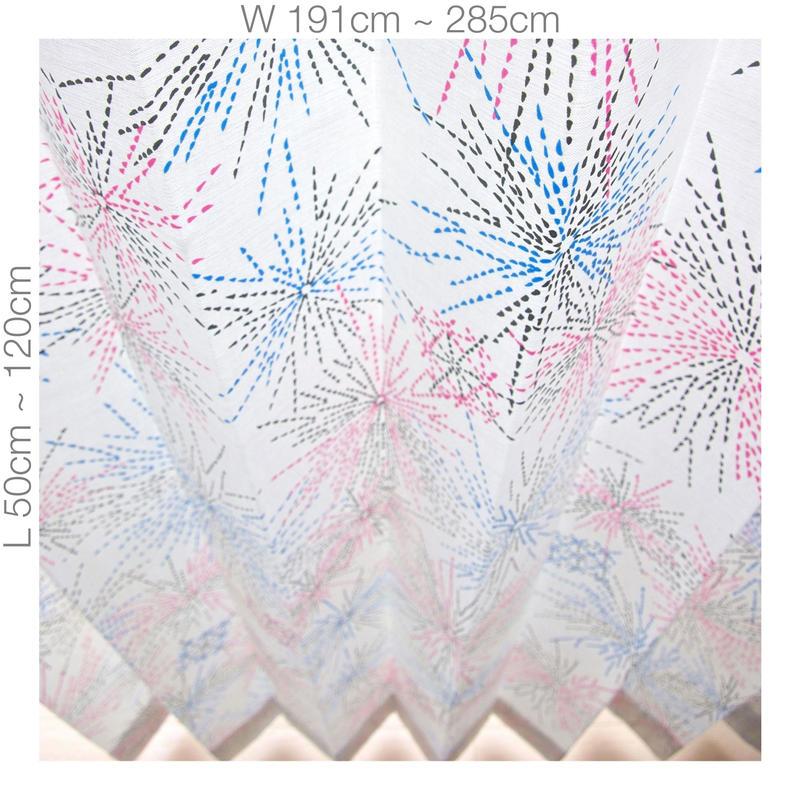 "【ORDER CURTAINS】オーダーカーテン(遮光裏地付):""花火""ピンク 巾 191cm~285cm ・ 丈 50cm~120cm(2枚セット)"