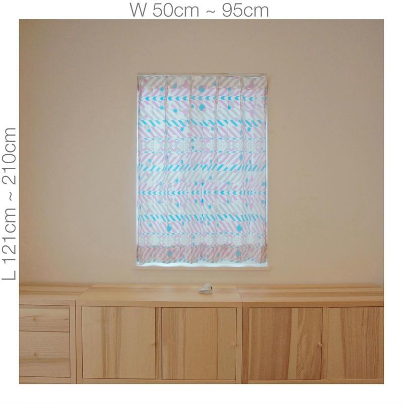 """【ORDER CURTAINS】オーダーカーテン:""""羽根""""パープル 巾 50cm~ 95cm ・ 丈 121cm~210cm(1枚)"""